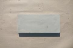 Тротуарная плитка 2п5